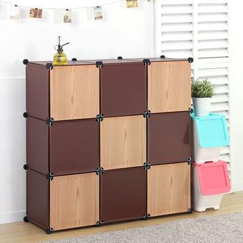 【日本牧野】巧克力原木創意9格組合櫃-有門