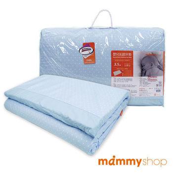 媽咪小站-嬰兒乳膠加厚中床墊 (藍)