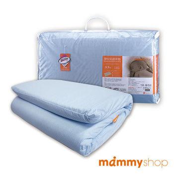 媽咪小站-嬰兒乳膠加厚小床墊 (藍)