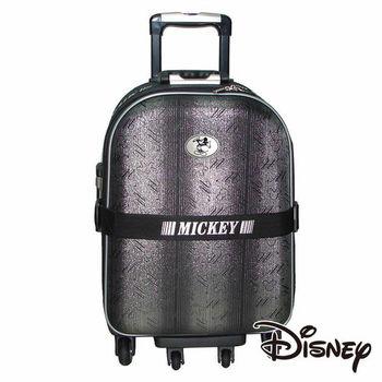 迪士尼炫銀米奇旅行箱-21吋
