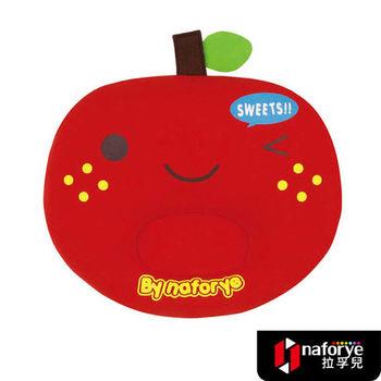 【拉孚兒 Naforye】舒眠造型四季枕-蘋果