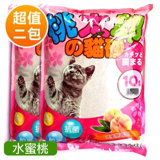 【桃太郎貓砂】水蜜桃香味 細球貓砂(10L x2包)