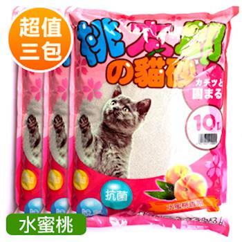 【桃太郎貓砂】水蜜桃香味 細球貓砂(10L x3包)