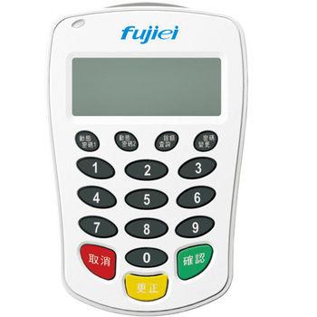 fujiei EZPad二代數字鍵ATM晶片讀卡機