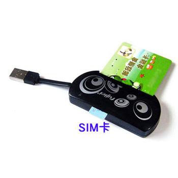 Fujiei ATM + Sim卡晶片讀卡機NK0111
