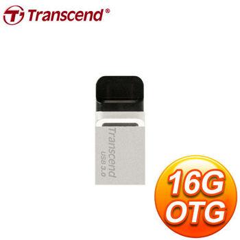 Transcend 創見 JF880S 16G USB3.0 OTG隨身碟《銀》
