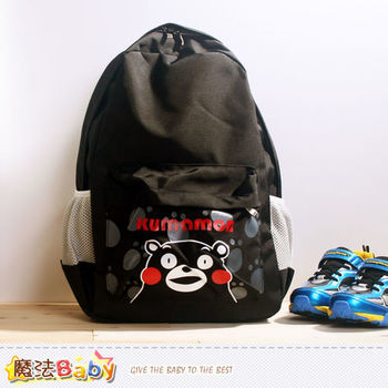 魔法Baby~熊本熊休閒背包~eku9036