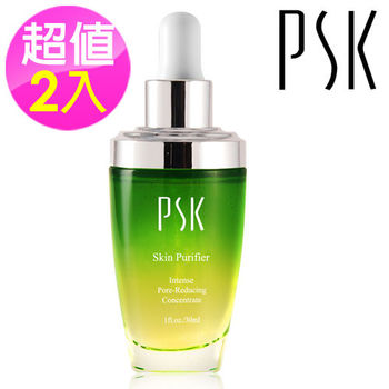 【PSK寶絲汀】淨顏系列 植物精萃-淨顏新生精華 2入
