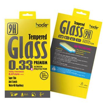 HODA Asus 華碩 Zenfone2 5.5吋 9H鋼化玻璃保護貼 0.33mm