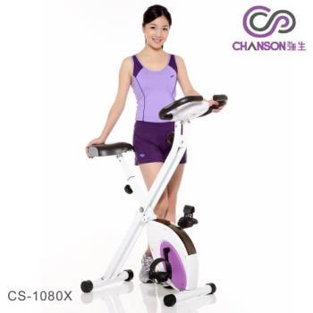 強生 樂活有氧健身車 CS-1080X