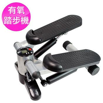 靜音有氧油壓式踏步機 (附電子儀表)
