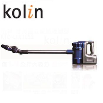 《歌林》 手持直立旋風吸塵器KTC-LNV305S