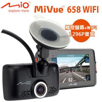 Mio MiVue™658 WIFI觸控寬螢幕GPS測速行車記錄器