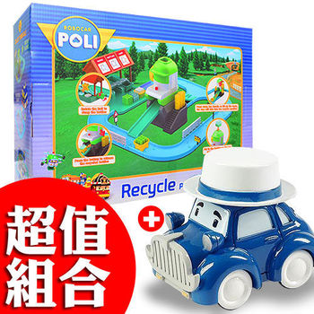 【POLI變形車系列】資源回收站合金車雙入組(資源回收站+合金車幕斯堤)