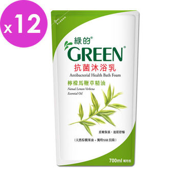 綠的GREEN 抗菌沐浴乳補充包-檸檬馬鞭草精油700ml*12入組