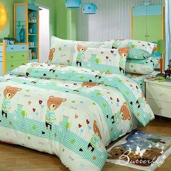 【BUTTERFLY】雙人加大四件式涼被床包組 可愛小熊-綠