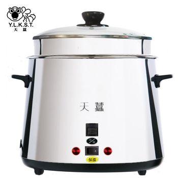 天蠶10人份全不鏽鋼電鍋YL-10AS2A(加高玻璃鍋蓋+蒸盤1大1小)