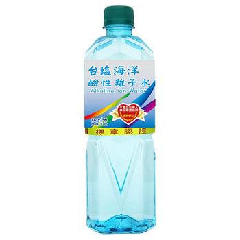 台鹽 海洋鹼性離子水 850ml*20瓶/箱