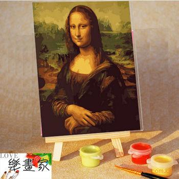 【樂畫家】創意DIY油畫-蒙娜麗莎的微笑(名畫系列D005)
