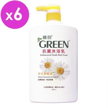 綠的GREEN 抗菌沐浴乳-洋甘菊精油1000ml*6入組