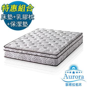 【歐若拉名床】三線25cm高筒特殊QT舒柔布獨立筒床墊(護邊強化)-雙人5尺