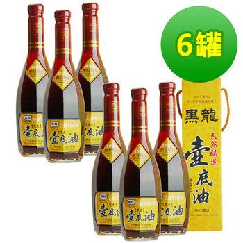 【黑龍】 特級黑豆壺底油 6罐組