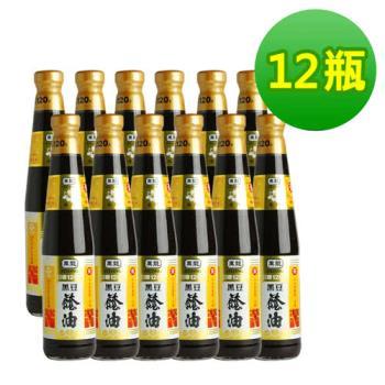 【黑龍】春蘭級黑豆蔭油膏 12瓶組合