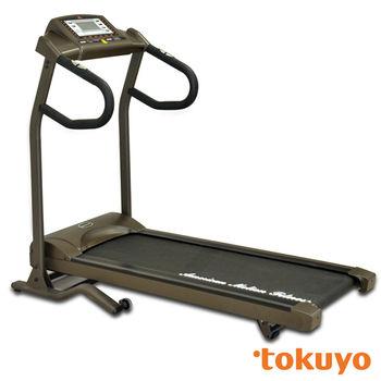 買再送【tokuyo】超彈Q跑板PLUS電動跑步機 TT-431EM