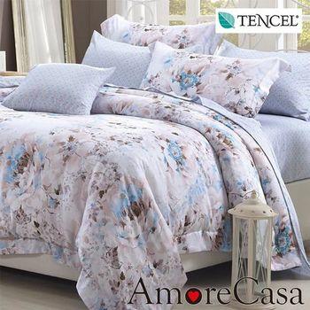 AmoreCasa 盛開花朵 100%TENCEL天絲加大四件式被套床包組