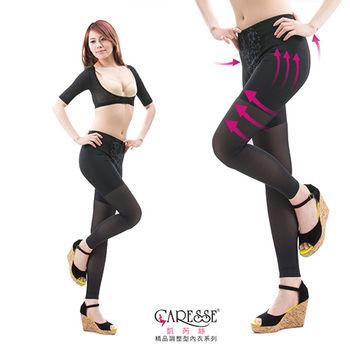 凱芮絲(S~XXL)MIT精品-420D蕾絲素面九分塑褲