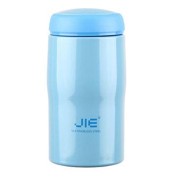 JIE QQ冷熱隨身杯300ml          粉藍