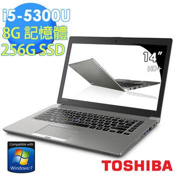 【TOSHIBA】Z40-B-00R00C 14吋 i5-5300U 256G SSD Win7 2G獨顯 輕薄專業商務筆電 (金) 【贈 原廠筆電包+滑鼠】