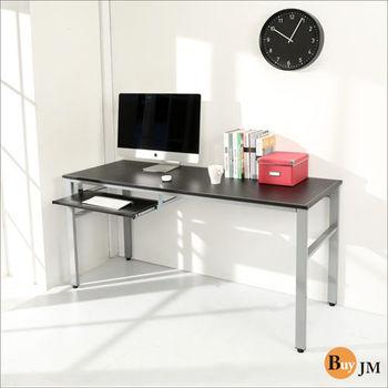 BuyJM 環保低甲醛仿馬鞍皮面160公分穩重型附鍵盤工作桌