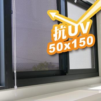 CARBUFF DIY居家玻璃靜電貼(黑50X150cm) 2入 MH-4022