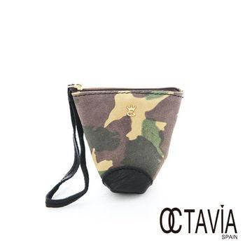 OCTAVIA 8 真皮  - 迷彩粽子三角零錢包 - 迷彩綠