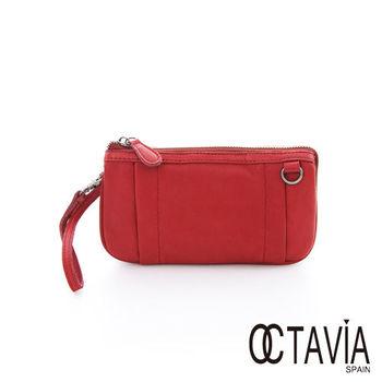 OCTAVIA 8 真皮 - 好運連三 超手感牛皮三層手拿斜背二用包 - 洋洋紅
