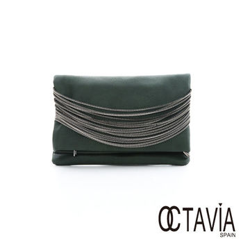 OCTAVIA 8 -  ZIPPER鏈條手拿肩背二用信封包 - 個性綠