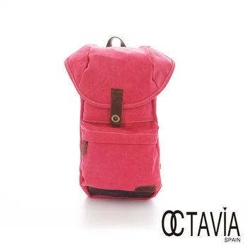 OCATAVIA 8真皮  - 袋鼠袋 牛仔單肩可變雙肩式後背包 - 黏人粉