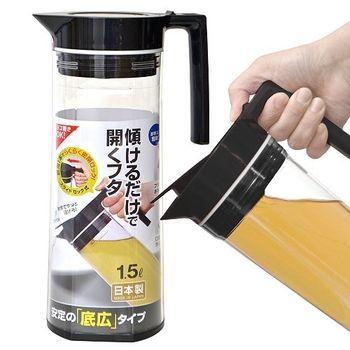 日本製造OSK可倒放1500cc非玻璃廣底冷水壺(黑色)