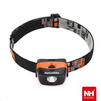 Naturehike 防水高亮三段式LED頭燈 (橘色)