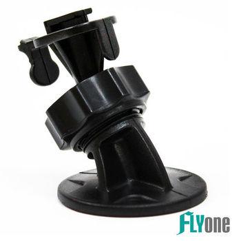 FLYone 萬向關節球頭 黏貼式支架(V系列)