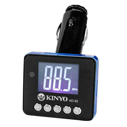 【KINYO】車用無線遙控器音響轉換器(AD-92)