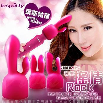 香港SINMIS 搖情Rock AV按摩棒 專用頭套(3入組)