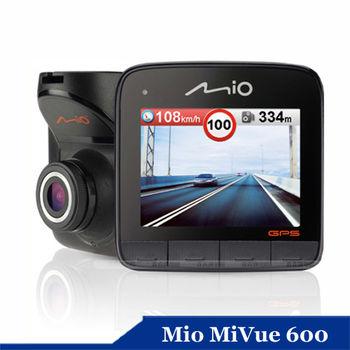 Mio MiVue 600 大感光元件行車記錄器-加送Trywin 3孔插座