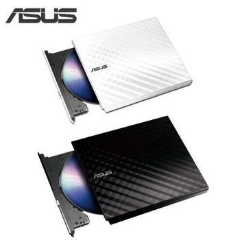 華碩 ASUS SDRW-08D2S-U 外接超薄燒錄機 ( 黑 / 白 )