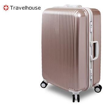【Travelhouse】超越經典 28吋PC鋁框硬殼行李箱(金色)