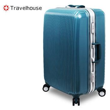 【Travelhouse】超越經典 28吋PC鋁框硬殼行李箱(細砂金藍)