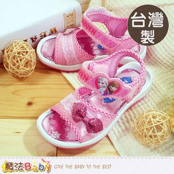 魔法Baby~台灣製冰雪奇緣正版女童涼鞋~sa54073