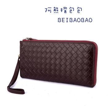 【BEIBAOBAO】時尚編織壓紋真皮皮夾(古銅咖)