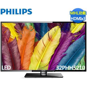 送好禮《PHILIPS飛利浦》32吋 LED液晶 32PHH5210